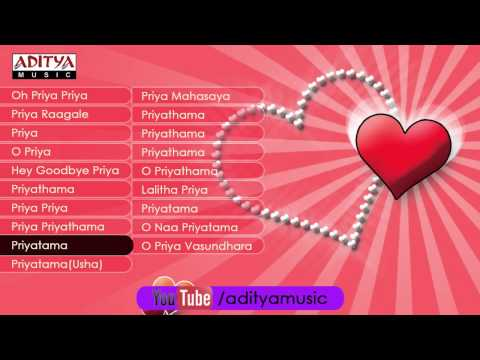 O Priya Priya Lover Songs | Jukebox