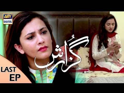 Guzarish Last Episode - ARY Digital Drama