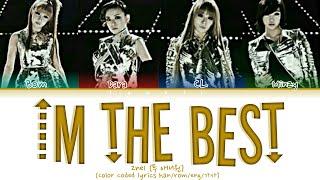 2NE1 - (투 애니원)