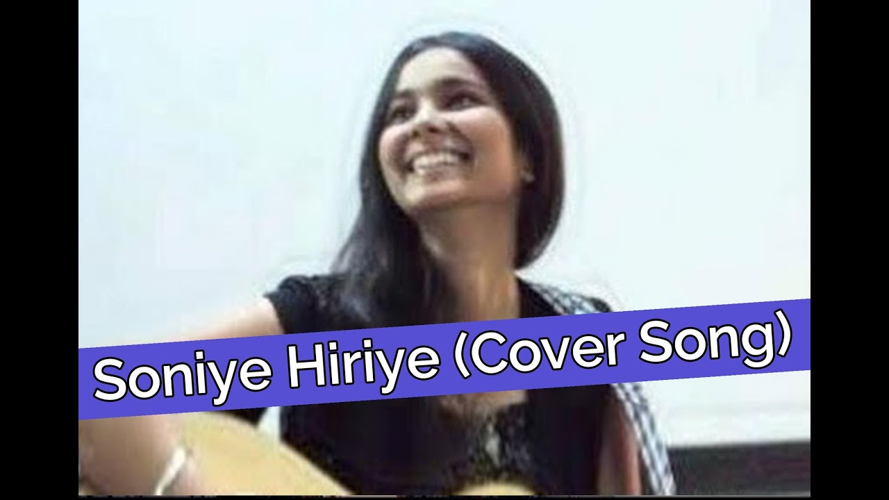 Download Hiriye Shael Oswal mp3 song Belongs To Punjabi Music