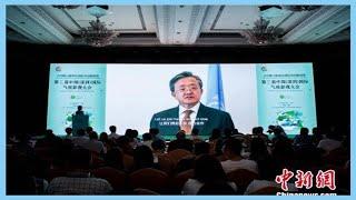 韓國影片獲第三屆中國(深圳)國際氣候影視大會長片金獎