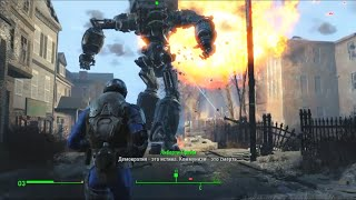 Fallout 4 Активируем Либерти Прайм и уничтожаем Институт. Финал
