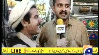 Lala & bhaghat singh on Geo BNN 29th December