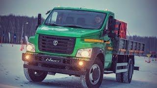 ГАЗон NEXT(Обзор грузовика ГАЗон NEXT, история создания. Статья и полная информация на нашем сайте: http://dalnoboi.org/blog/2014/12/23/gaz..., 2014-12-24T21:33:14.000Z)