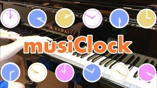 musiClock(初音ミク)/耳コピ&アレンジで弾いてみた