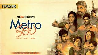 Metro Kathalu  Teaser | Karuna Kumar | Rajeev Kanakala | Nandini Rai  | an aha Exclusive