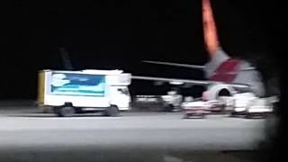 Air India express in trichy airport