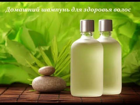 Рецепт приготовления шампуня в домашних условиях. - Смотреть видео онлайн