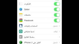 iCloud ميزات وعيوب انتبه لخصوصياتك