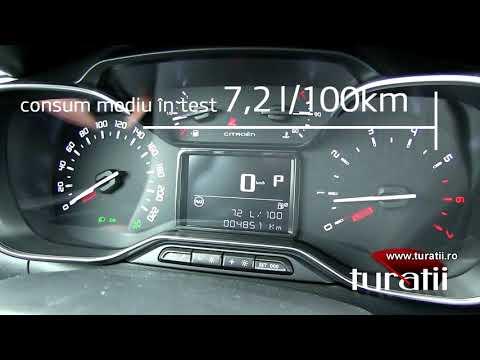 Citroen C3 1.2l Pure Tech AT6 video 4 of 4