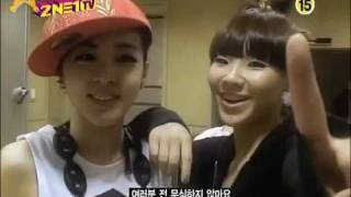 2NE1 TV season 1 ep 1 part 1-3 090702 (eng sub)