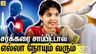 Dietitian Kirthika Tharan Reveals Shocking Secrets | Sugar, Health, diet