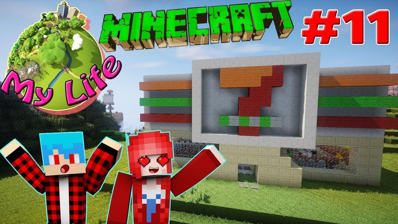 Minecraft : My Life #11 สร้างเซเว่นที่สวยที่สุดในโลก! 🛒Ft. Uke