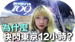 渋谷在明 - JapaneseClass.jp