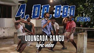 Udhungada sangu | lyric video full song | Velai Illa Pattadhaari | AnandAravind Edits