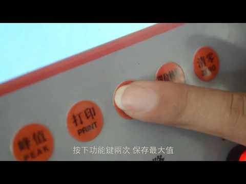 ECT/RCT Crush Tester,paper Crush Tester,paper Ring Tester,paper Testing Machine