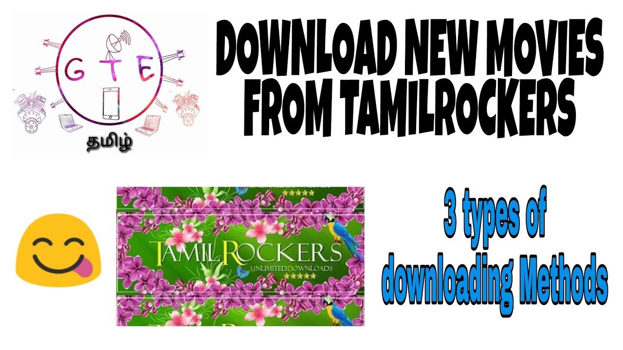 Download How to download new movies from tamilrockers In tamil புதிய படத்தை தரவிறக்கம் செய்ய?