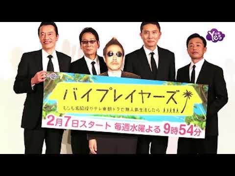 【當月】一路走好!日本演員大杉漣突然病逝 遠藤憲一松重豐等聯名致悼詞