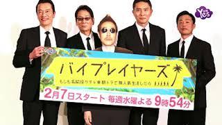 (2018-02-22 報導) Yes娛樂、掌握藝人第一手新聞報導、↖現在就訂閱Youtu...