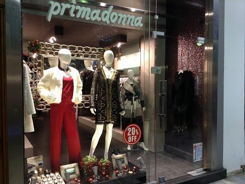 3f1fe80f04b4 Γυναικεία μόδα by Primadonna   Γυναικεία ρούχα με φινέτσα και θηλυκότητα    Primadonna