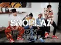 FREE HIGHER BROTHERS x KEITH APE TYPE BEAT SNORLAX Prod Quiet Noise