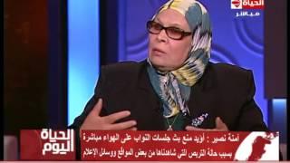فيديو.. آمنة نصير: تصيد الإعلام للنواب سبب منع بث الجلسات