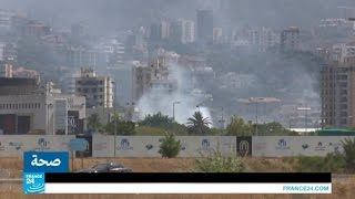 بيروت.. ثاني أكثر المدن تلوثا في العالم!