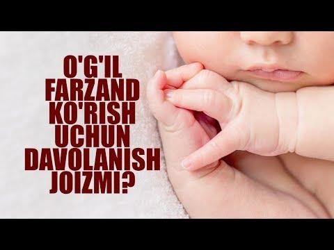 O'g'il farzand ko'rish uchun davolanish joizmi? | Shayx Sodiq Samarqandiy