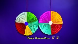 Paper Decoration Easy || Christmas & Diwali Decoration || DIY