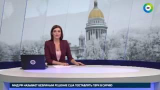 160 тысяч подписей против передачи Исаакия РПЦ   МИР24