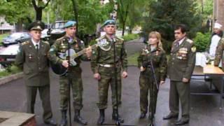 Клип Командир стрелковой роты.AVI