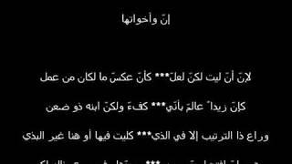 ألفية ابن مالك| كاملة و مكتوبة بصوت رائع جدا.......