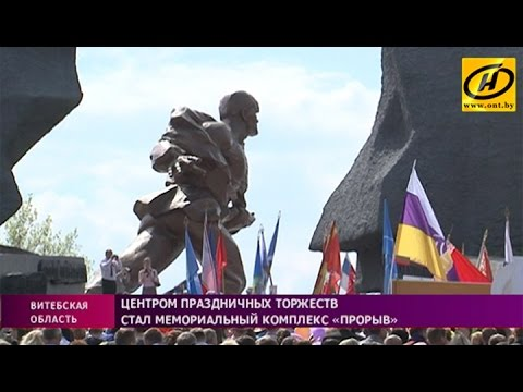 Туризм в России -