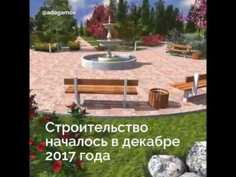 B Костромской области задумали сделать новый городской парк