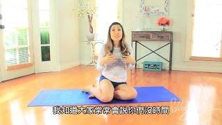 5分鐘的腹部訓練 | POP 皮拉提斯 (中文字幕)