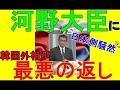 海外の反応 海外絶賛「日本の潜在力は計り知れん」 日本の国力に対する海外の評価が凄かった