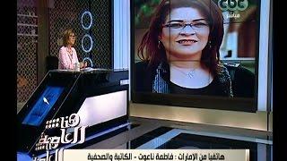 فيديو| ناعوت: سأعود لمصر في غضون أسبوع