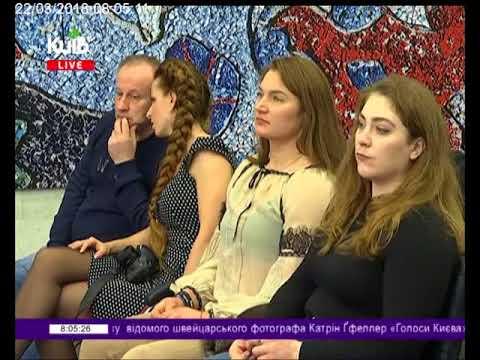 Телеканал Київ: 22.03.18 Столичні телевізійні новини 08.00
