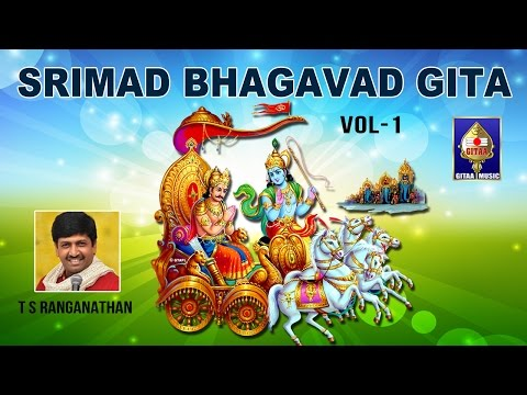 Introduction | Dhyana Shloka | Srimad Bhagvad Gita | By T S Ranganathan