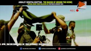Download EPISODE 2 : ANBALEY SERNTHA KOOTTAM - THE MAKING OF (BEHIND THE SCENE) MP3 song and Music Video