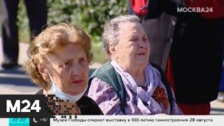 Московский НПЗ восстановил мемориал воинской славы в районе Капотня - Москва 24