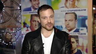 Поздравление с 8 марта от Алексея Чадова