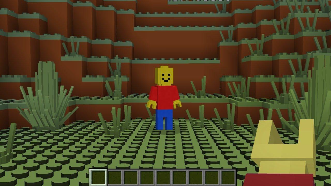 เมื่อมายคราฟ!! เปลี่ยนเป็นเกม เลโก้   Minecraft