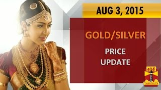 Today Gold & Silver Price Update 03-08-2015 Chennai gold rate today spl video newws 3rd august 2015 Thanthi TV news