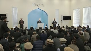 Cuma Hutbesi 04-11-2016 - Islam Ahmadiyya