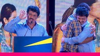 "Dont Compare My Autograph with 96 Movie"" | Director Cheran Praises Vijay Sethupathi & Trisha!"