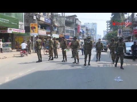 Sylhet News    03 April 2020    সিলেটের সংবাদ    One Bangla Tv