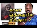 Kaala Tamil movie review by Jackiesekar | #jackiecinemas #tamilcinemareview