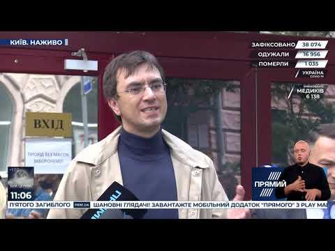 Зеленський дав вказівку правоохоронним органам переслідувати опозицію - Омелян