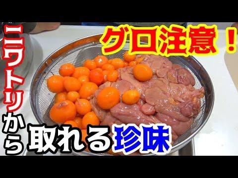 見た目は柑橘系!?キンカンを使っておつまみを作る!